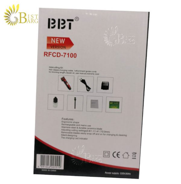 ماشین اصلاح صورت RFCD-7100 BBT