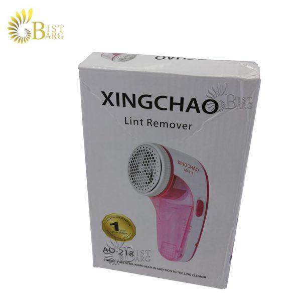 XINGCHAO AD-218 LINT REMOVER (1)-min