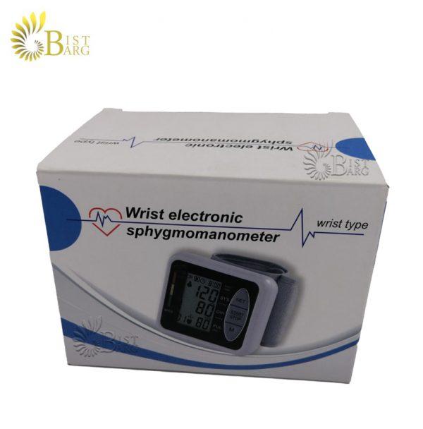 Digital sphygmomanometer (1)-min