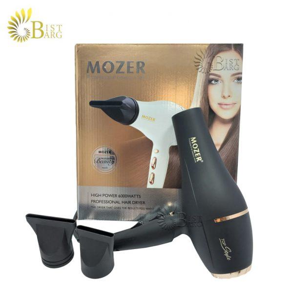 MOZER MZ-9936 HAIR DRYER (2)-min