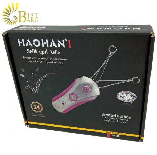 بند انداز برقی هاوهان مدل HAOHAN HB-23-4..