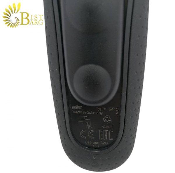 ماشین اصلاح موی صورت براون مدل 3020s-6..
