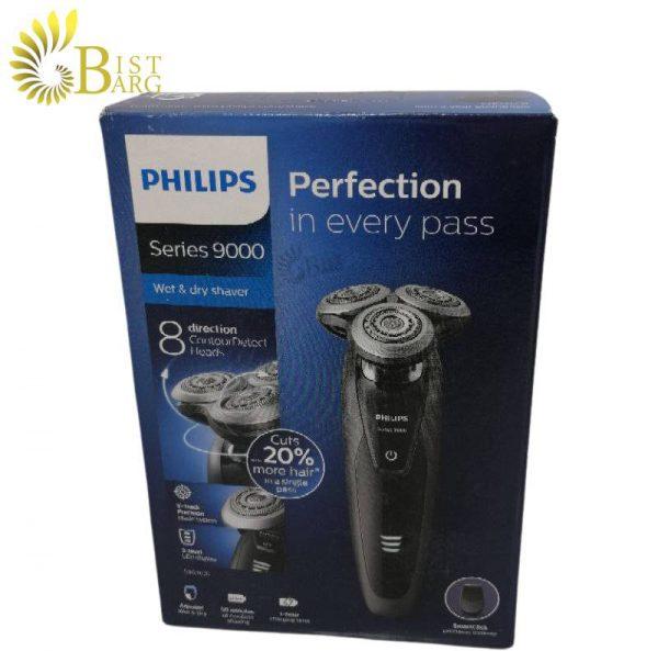 ماشین اصلاح موی صورت فیلیپس مدل S9031-7..